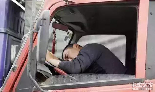 起底卡车司机与装卸工为何总被刁难?