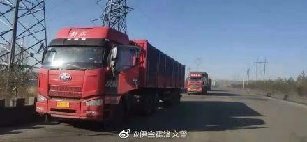 春季专项整治来了!11省市严查货车超载、非法改装、疲劳驾驶等行为