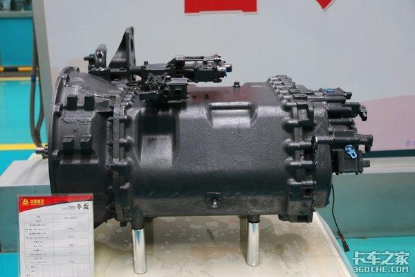 不声张不代表不强看看中国重汽S-AMT16变速箱强在哪