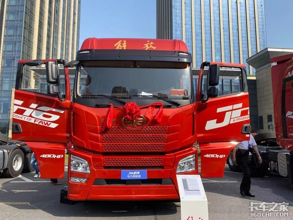 青汽JH6 480上海上市!现场抽4台红旗车