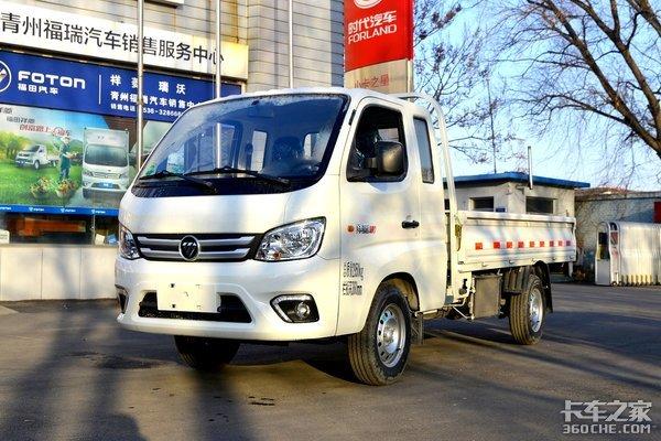 只要5万就有轻卡装载力这款国六的福田祥菱M1很经济