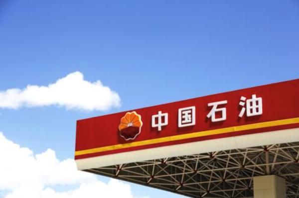 """官宣!中国石油将与一汽解放一起""""聚力共创驭领新程"""""""