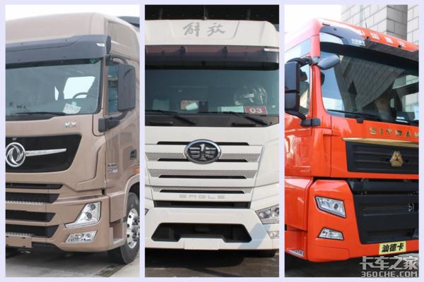 为长途快递运输而生这三台国产旗舰牵引车你更爱谁?