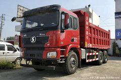 德龙X3000  500马力自卸车仅售36.50万