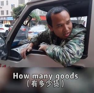 行行出状元货车司机流利英文惊呆网友网友:义乌的货车司机真不简单