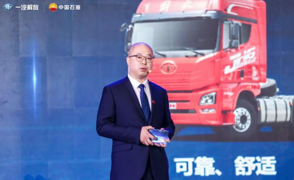 强强联手集成优势一汽解放与中国石油达成战略合作
