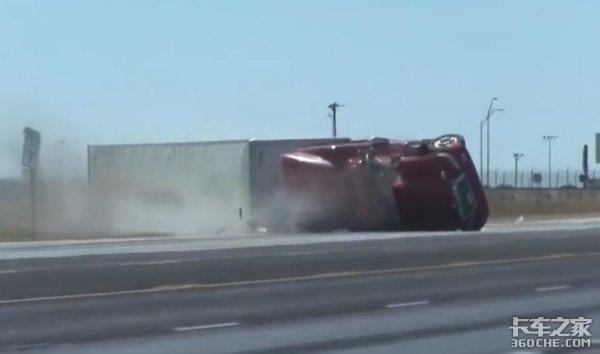 开车碰到大风天气这样做行车更安全!