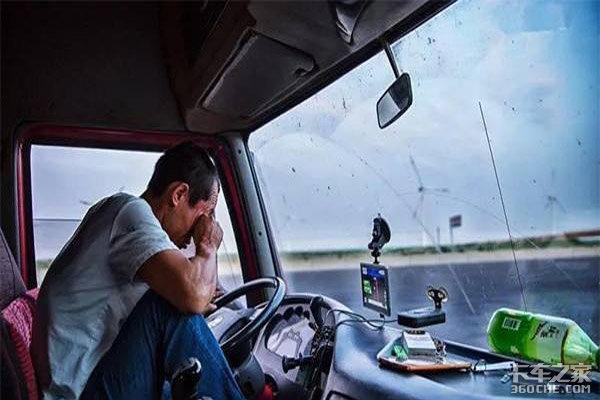 春天睡不醒货车司机如何预防春困?