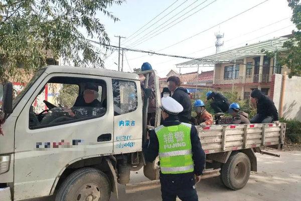 公安部交管局:以轻型货车为重点4月1日-7月9日严查违规载人