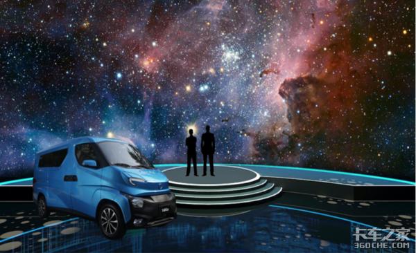 """""""外太空""""卡车亮相总有一款适合你!"""