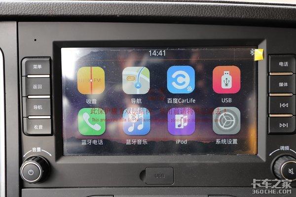 江淮V7―美式风格与东方设计的融合