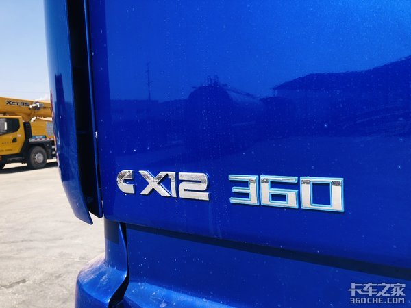 短途钢材运输专用车型福田欧曼GTL8x4