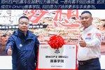 尝试新领域 体验郑州日产越野拉力赛车