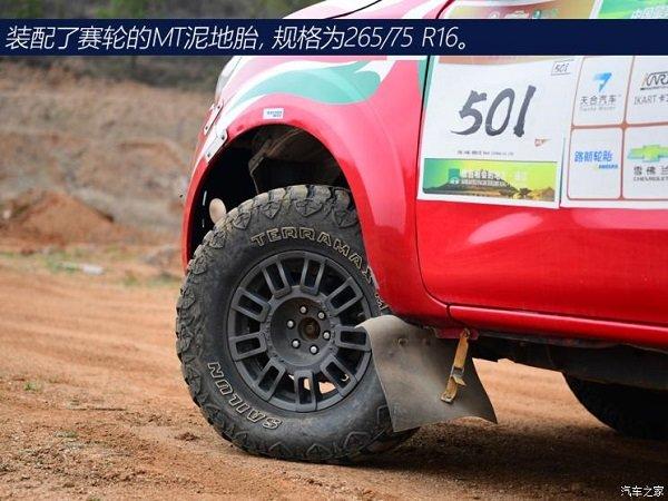 尝试新领域体验郑州日产越野拉力赛车