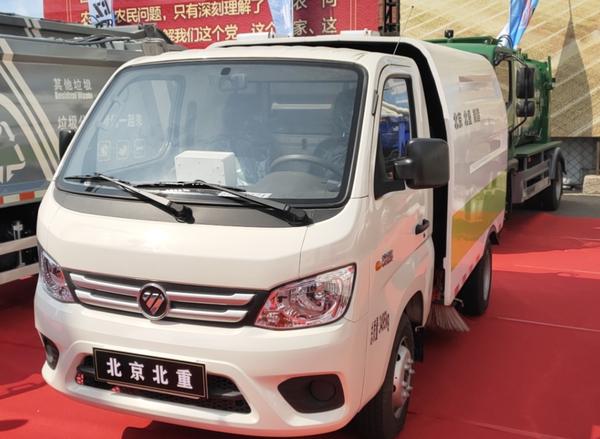 福田时代6款专用车亮相北京22届环卫展