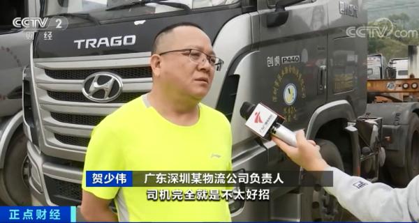 深圳月薪20000、包吃包住还招不到卡车司机?真相竟是这样