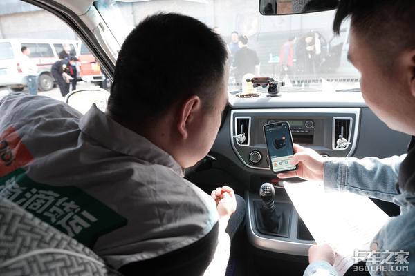 滴滴货运将新开北京等11城安全升级