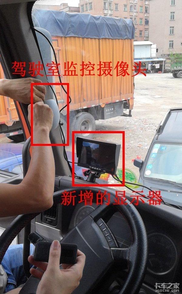 河南禹州货车必须装2800元的视频监控卡友:不应该强制安装
