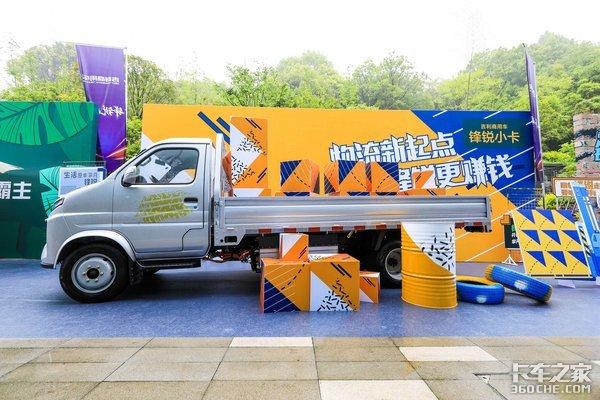 吉利锋锐小卡重磅亮相高端轿卡阵营再添一员猛将4.66万起售