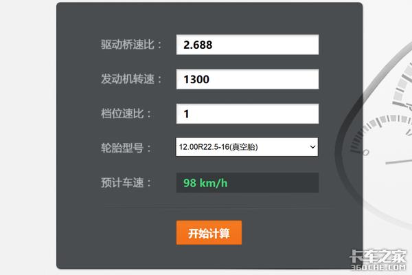 同为国产高端价格相差不多你选长头车还是平头车?