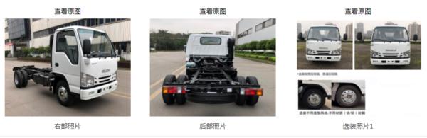 120马力2.5L排量4KK1发动机庆铃五款新轻卡亮相工信部