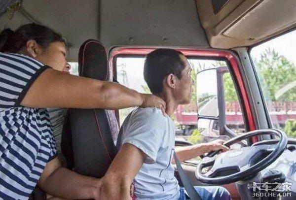 定位系统掉线司机服毒他们的心理健康谁来管?