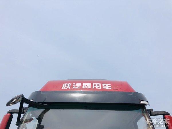 颜值无可挑剔、动力链高效强劲陕汽轩德翼6载货车成司机新宠