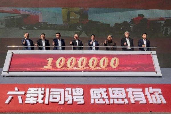 """6年拼搏一汽解放青汽""""超级工厂""""100万辆下线日产破千月产超3万台"""