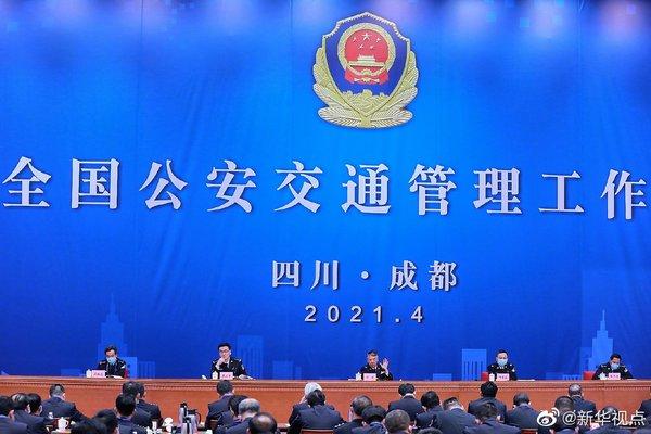 公安部:严禁交警处罚过度执法、逐利执法、粗暴执法