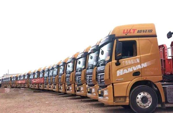 老客户再选择!50台汉风G7-ULT牵引车奔赴广西南宁