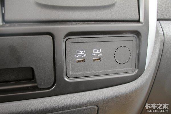 配日产ZD30发动机高端、专业运输就看凯普特星云