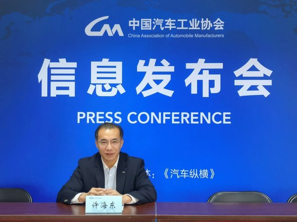 """新起点新战略新格局""""2021中国汽车论坛""""将再次登陆上海滩"""