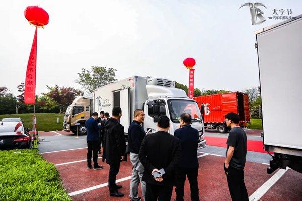 """领航中国物流运输厢式化发展中集车辆发布""""太字节""""品牌"""