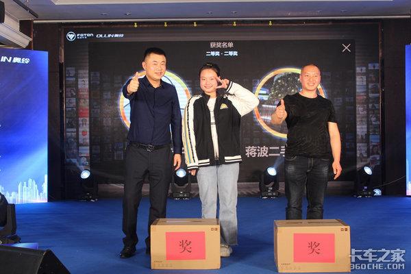 重庆坤南奥铃大黄峰国六新品发布会