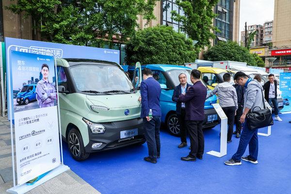 选择Q2赢在Q2飞碟Q2亮相成都新能源汽车产业大会