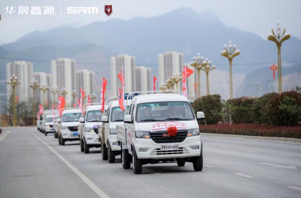 准备好了吗?最牛卡车哥挑战赛暨华晨鑫源鑫卡S5上市体验活动开赛