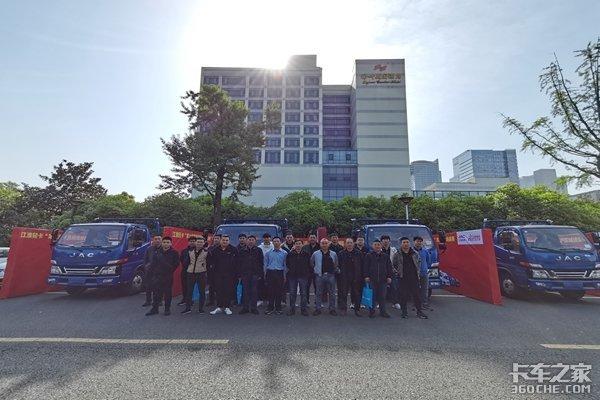 江淮轻卡第六届全国服务商维修技能比赛苏沪区域选拔赛