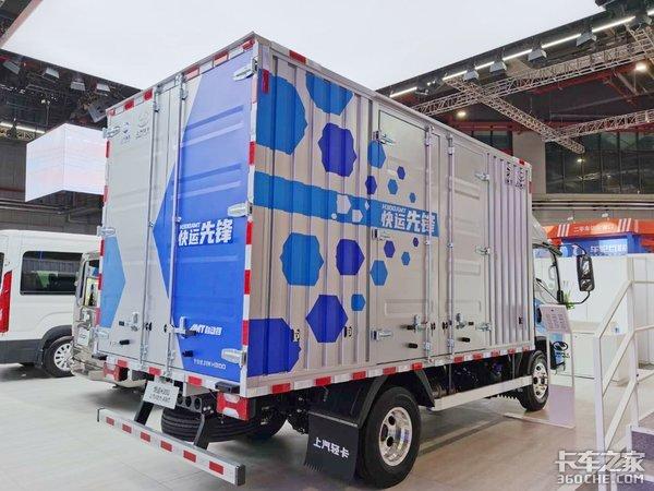 10-13万元搭载AMT变速箱上汽轻卡H300现身上海车展