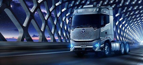 科技重构未来重卡!欧曼银河全球首发闪耀上海车展