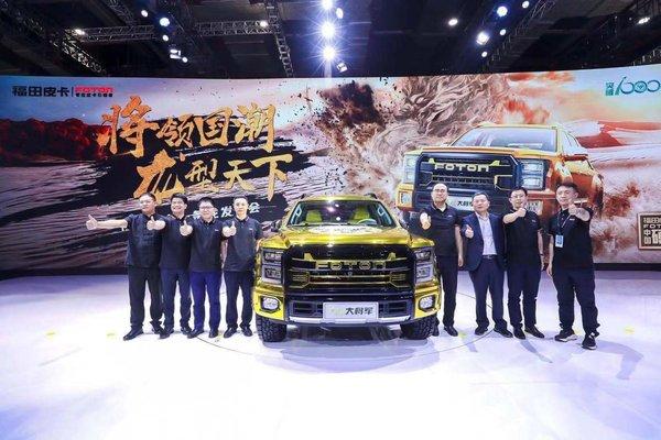 福田皮卡龙腾大将军全球首发首推柴油8AT黄金动力链