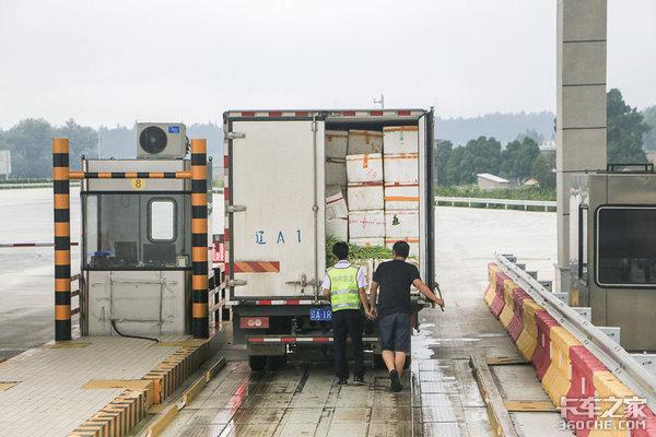 蓝牌轻卡拉不成绿通了交通部实锤蓝牌绿通车货总重超4.5吨不再免费