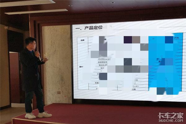五征集团-飞碟汽车永年彦平大卖场新品推介会