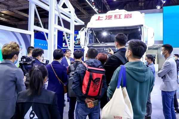 """聚焦""""新四化""""最新成果上汽红岩H6两款旗舰车型亮相上海车展"""