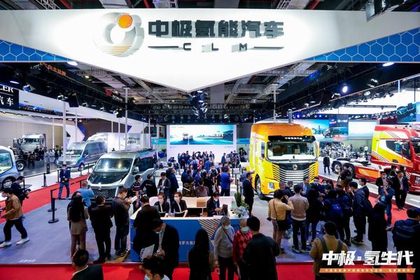 中极汽车横空出世两款氢能商用车平台产品上海国际车展全球首发