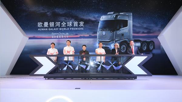 上海车展点兵下一个千万:福田汽车蜕变加速为变革而来