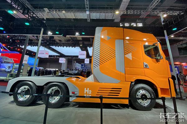 科技外观全包围车身命名为中极天枢全新氢能源重卡亮相上海车展