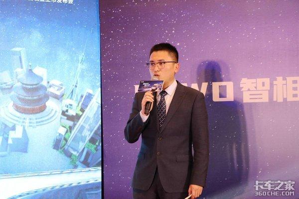 智领科技相越巅峰HOWO智相小轻卡郑州上市