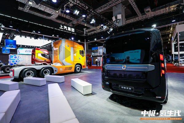 格罗夫开启商用车氢能'中极时代'两款产品上海车展全球首发