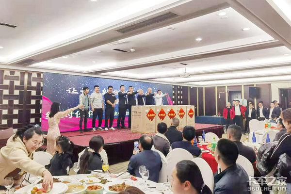 重庆奔辉解放轻卡J6F2021年度4月卡友答谢宴