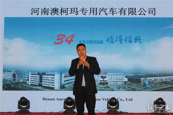 陕西中嘉&西安恒泽20台解放轻卡J6F高端冷藏车交车仪式隆重举行